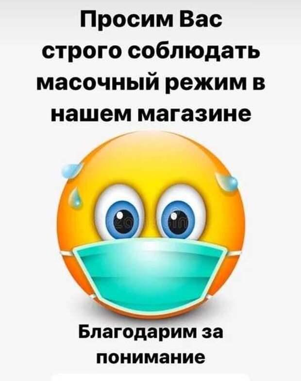 Прикольные вывески. Подборка chert-poberi-vv-chert-poberi-vv-26280329102020-3 картинка chert-poberi-vv-26280329102020-3