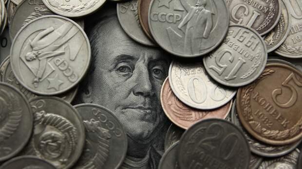Курс рубля по отношению к доллару упал до отметки 72,5