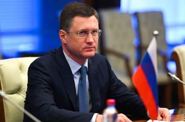Новак заявил, что российский газ по СП-2 в четыре раза чище американского