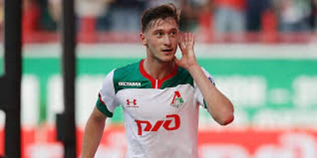 «Локомотив» предложил Миранчука «Аталанте» напрямую, но пока не сошлись в зарплате – игрок хочет больше