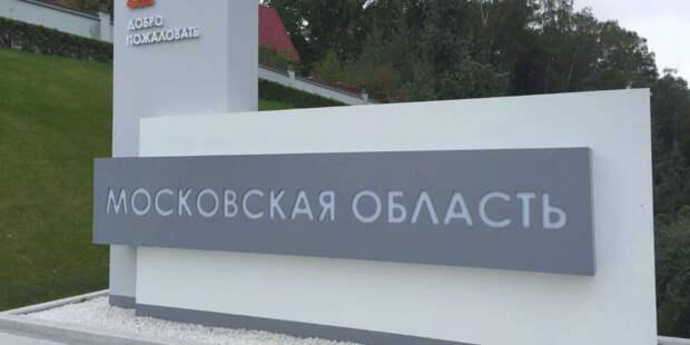 Задержан Дмитрий Куракин