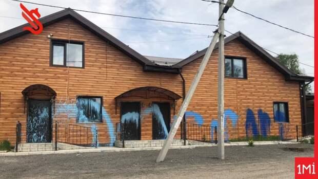 ВКазани вандалы облили краской дом