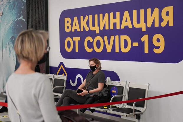 Число записей на вакцинацию от COVID-19 в Москве выросло в 10 раз за сутки