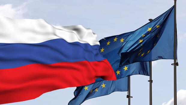 В ЕС рассказали о принципах новой стратегии по отношению к России