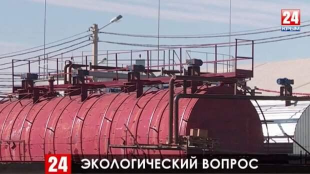 Власти Крыма оценят возможные выбросы с нефтебазы в Ленино