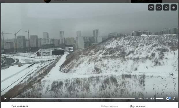 Опасное скалолазание на Рождественской сняли на видео