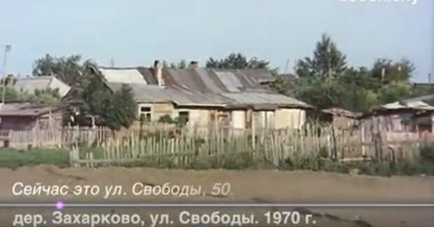 История района: парк «Северное Тушино» в кино