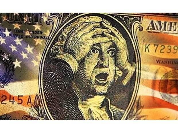 Большая распродажа: Россия отвернулась от госдолга США