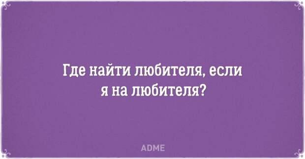 О женщинах, по которым плачет сцена ))