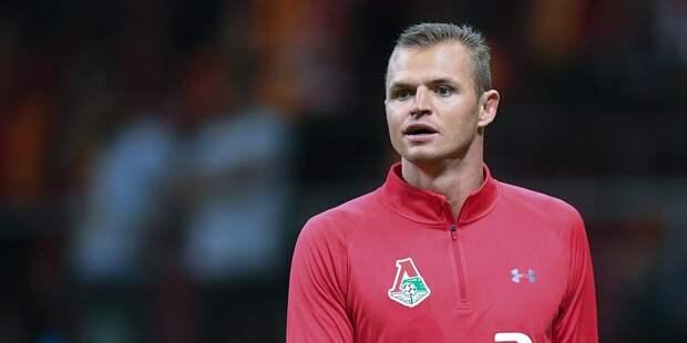Дмитрий Тарасов присоединился к «Рубину»