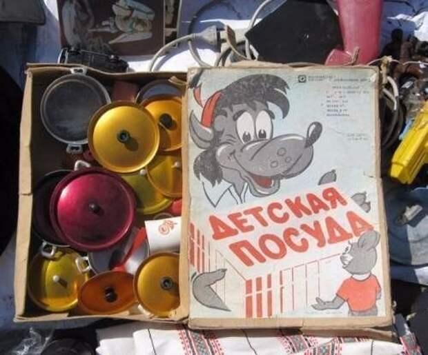 11. Детская посуда 50-60-х детские игрушки, игрушки ссср, ностальгия, раритет, фото