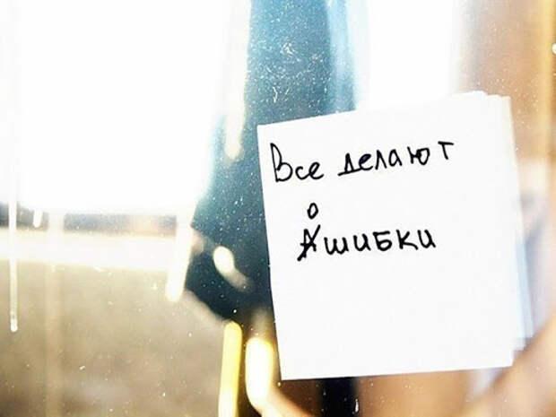 Слова русского языка, в которых почти все делают ошибки.