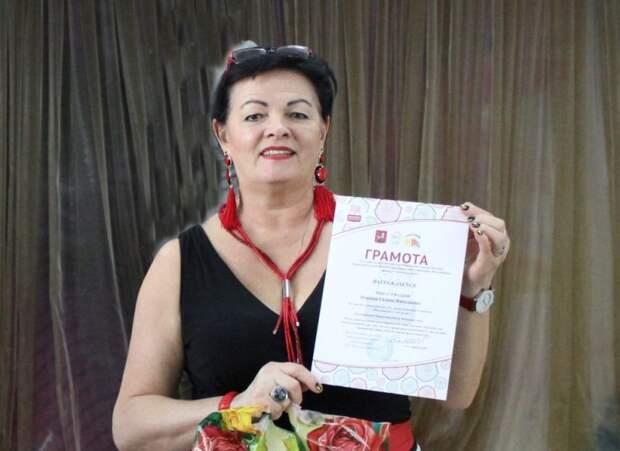Галина Иванова после награждения на конкурсе/Из личного архива