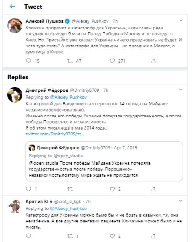 """""""И чего туда ехать?"""" Пушков объяснил Климкину, почему День Победы весь мир будет отмечать не в Киеве"""