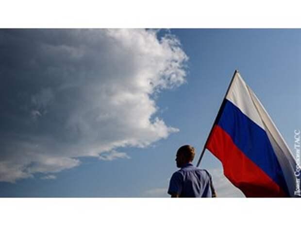 Россия там, где русские
