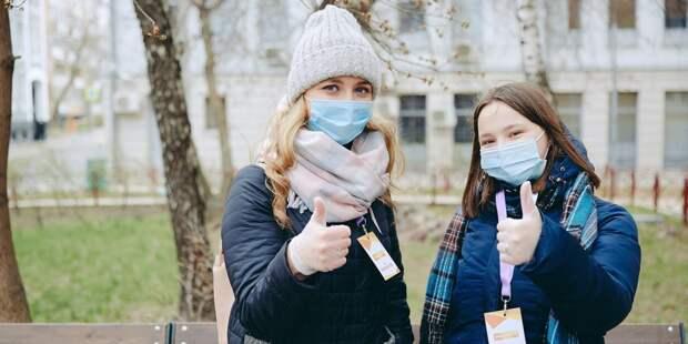 Пожилым людям готовы помогать социальные волонтеры / Фото: mos.ru