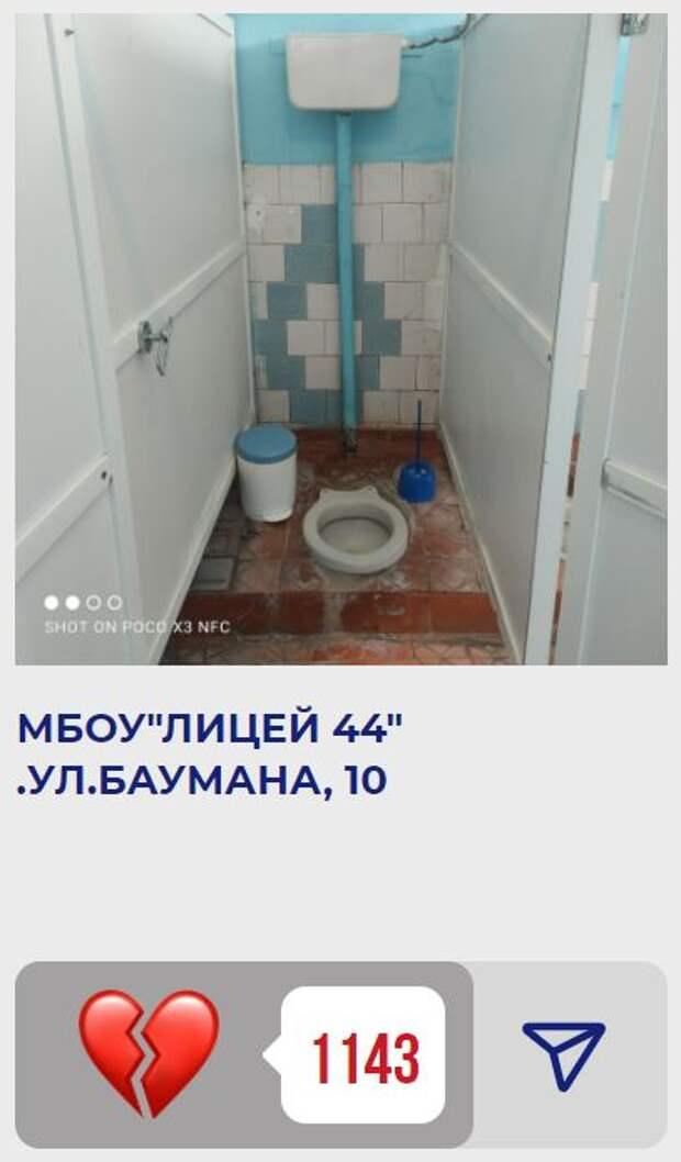 Domestos отремонтирует худший школьный туалет России. От вида конкурсантов хочется кричать