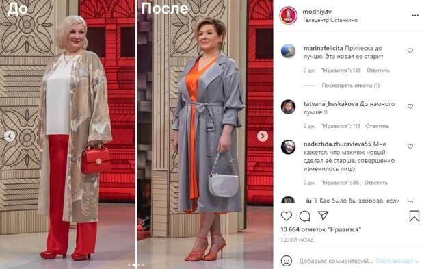 В «Модном приговоре» показали три образа для молодящихся женщин