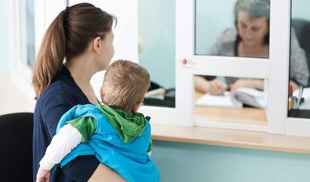 Госдума поддержала поправки ЕР о выплатах семьям с детьми