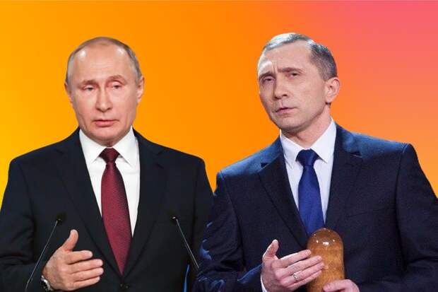 Зачем Путину двойник?
