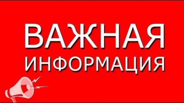 Отмена комендантского часа в выходные дни продлена до 30 сентября