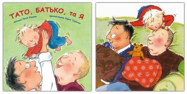 Андрей Ваджра: Легализацией гомосексуализма дело не закончится