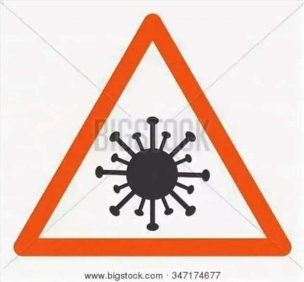 Предупреждающие таблички по коронавирусу. Подборкаchert-poberi-tablichki-koronavirus-33470901072020-11 картинка chert-poberi-tablichki-koronavirus-33470901072020-11