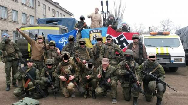 Нацистская Украина