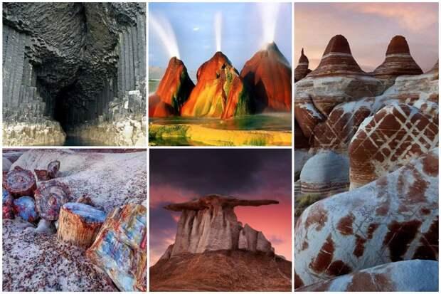 Если Вам понравится - можно продолжить показывать красоту миру - ее еще много. завораживающе, земля, интересное, красота, пейзажи, природа, фотомир