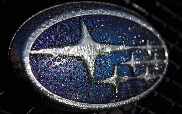 Subaru остановила производство из-за обнаруженных дефектов