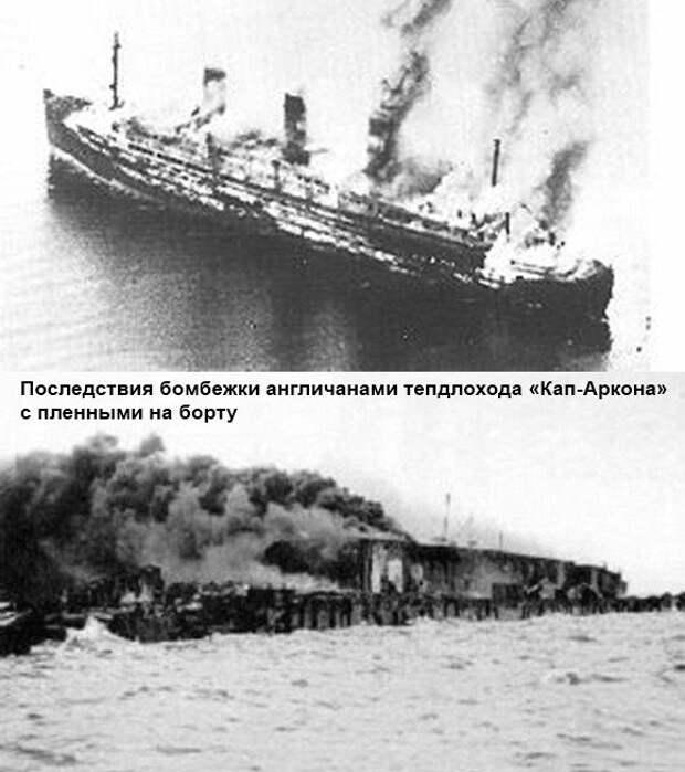 Англичане в 1945 году убили тысячи советских пленных