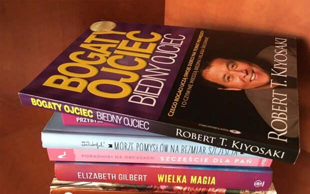 книги для саморазвития психология