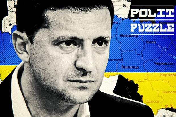 Эксперт рассказал, какую «неприглядную реальность» Киев прячет за «войной» с РФ
