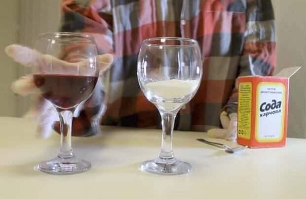 С помощью поваренной соды можно проверить натуральность вина