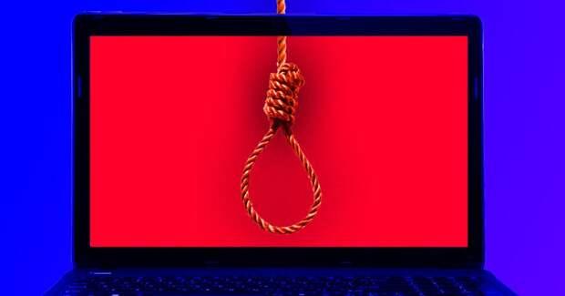 Суд в Сингапуре по Zoom приговорил человека к смерти