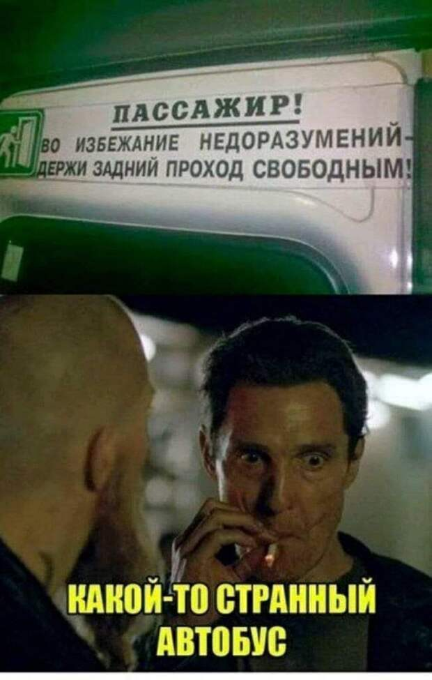 - Дорогой, тебе надо бы походить в тренажёрный зал...