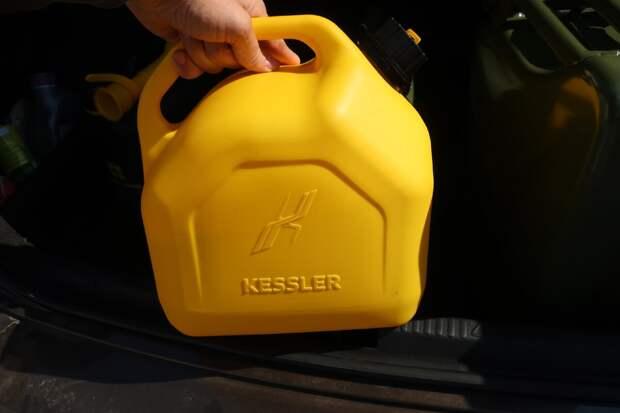 "жёлтый ""Kessler"""