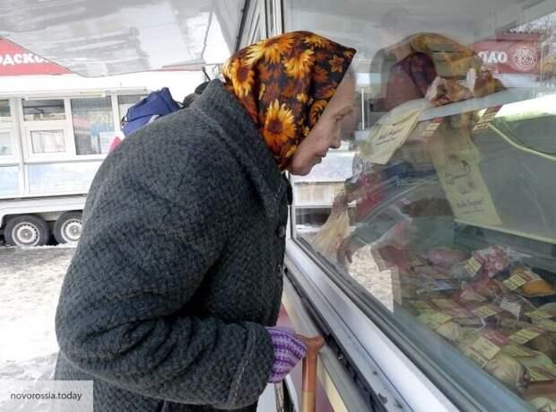 Запасов еды не хватит до лета: на Украине спрогнозировали большой голод из-за коронавируса
