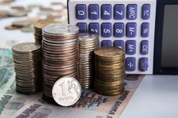 Бюджетная политика во время пандемии - альтернативный подход