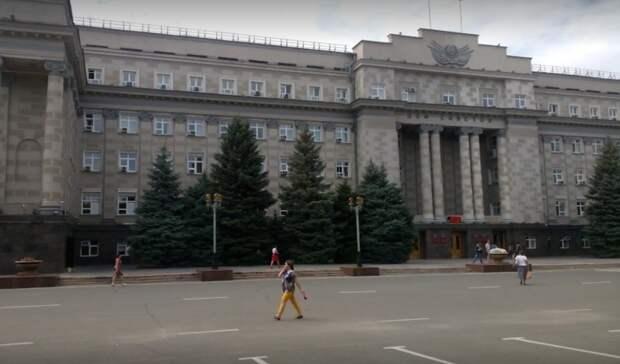 Место заместителя министра природных ресурсов Оренбуржья стало вакантным