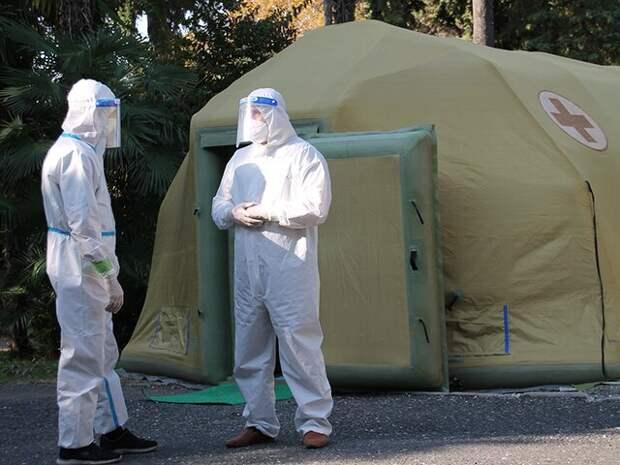 Абхазия получит от России помощь в лечении больных COVID-19