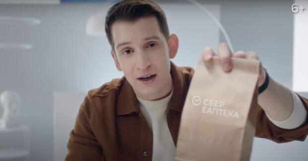 «Сбер Еаптека» запустила первую рекламу на ТВ после ребрендинга