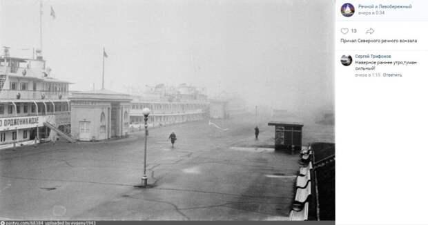 Ретро-фото: причал Северного речного вокзала в 60-е
