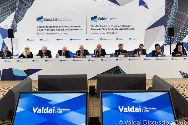 IX Ближневосточная конференция. Открытие и первая сессия «Ближний Восток, устремлённый в будущее. Два взгляда»