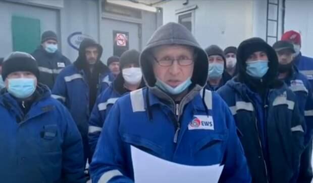 Сотрудники нефтесервисной EWS отказываются работать без зарплаты