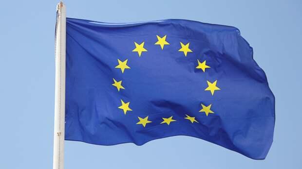 Страны Евросоюза направили США совместное заявление о России и Китае