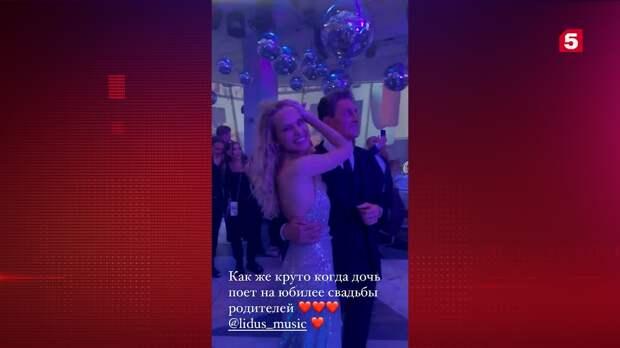 Концерт ислезы: Глюкоза сразмахом отметила день рождения игодовщину свадьбы
