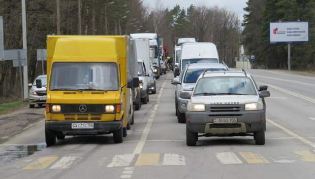 Число машин на дорогах Подмосковья выросло еще на 10% за три дня