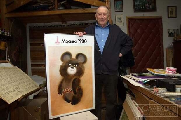 Правда и ложь об олимпийском Мишке. Как Виктор Чижиков придумал и нарисовал символ Олимпиады-80, фото № 32
