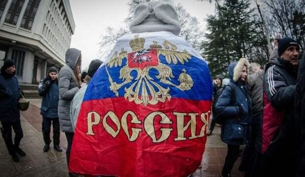 Более 85% сотрудников СБУ в Крыму встали на сторону России